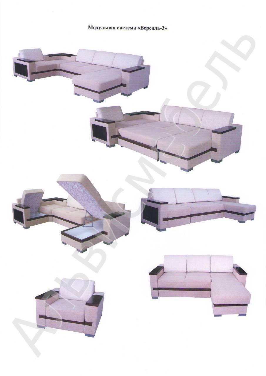 Ульяновские диваны с доставкой